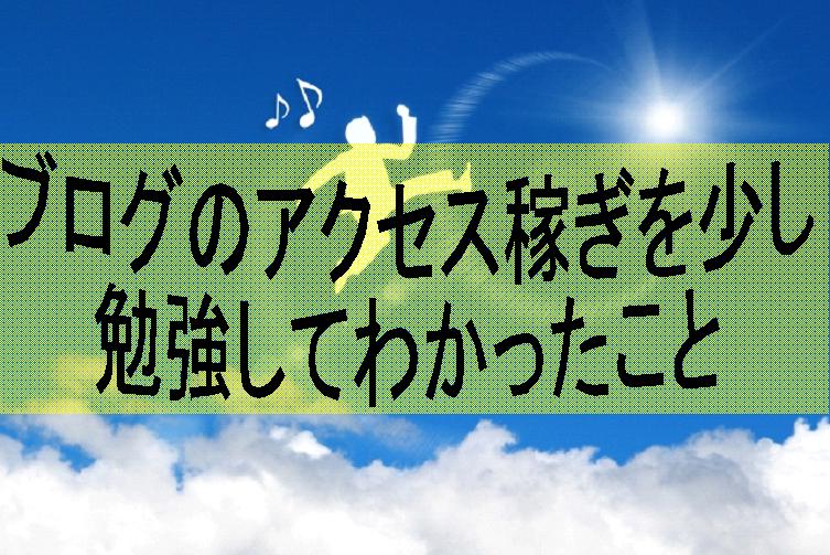 f:id:syuyashishido:20170803065702p:plain