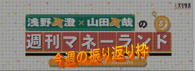 f:id:syuyashishido:20170923104705j:image