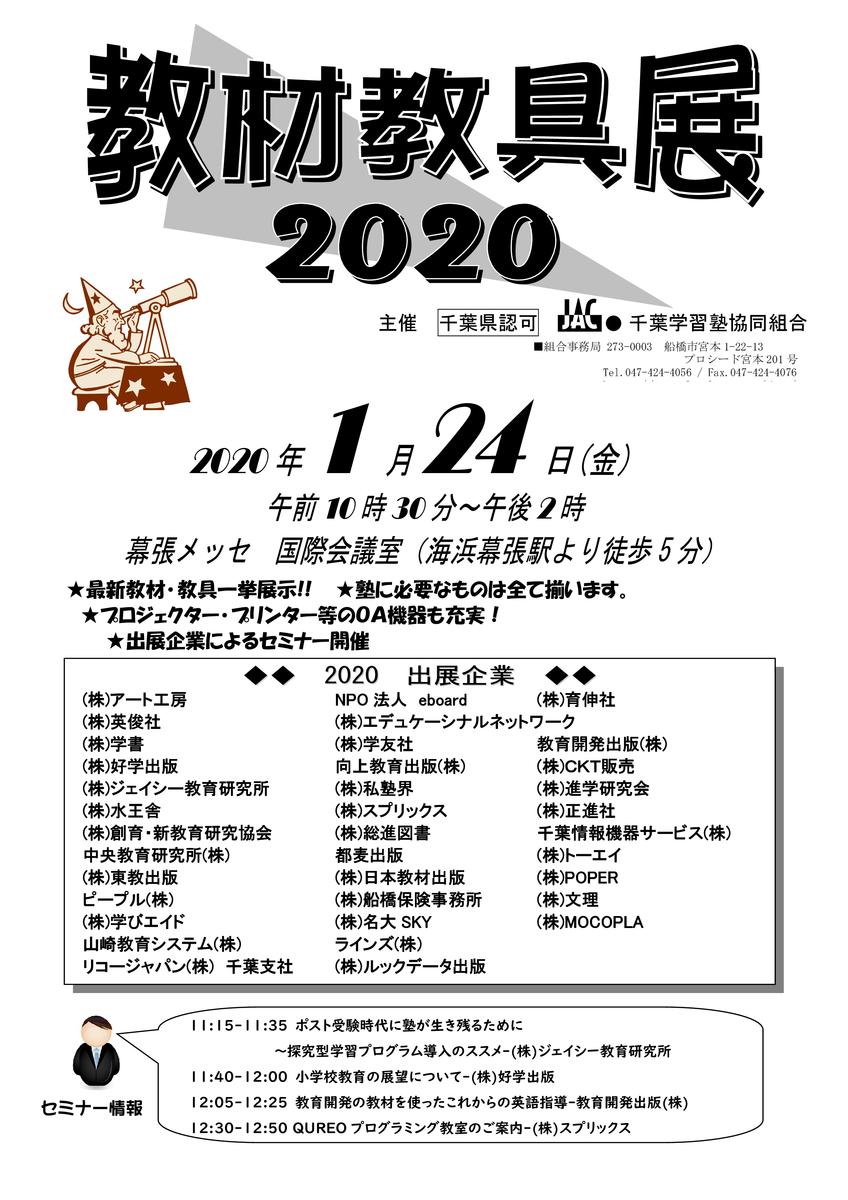 f:id:szemi-gp:20200122125458p:plain