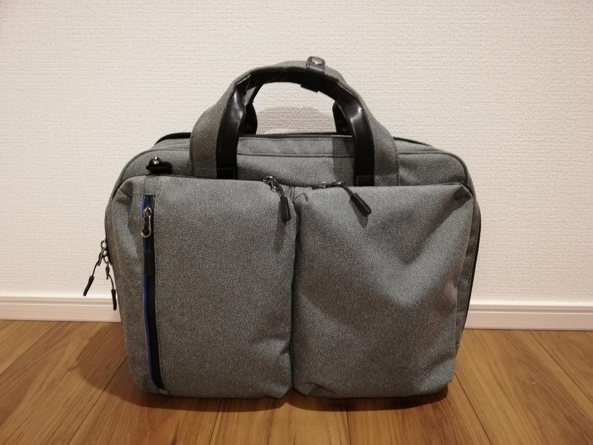 TAKEO KIKUCHI 2wayビジネスバッグ