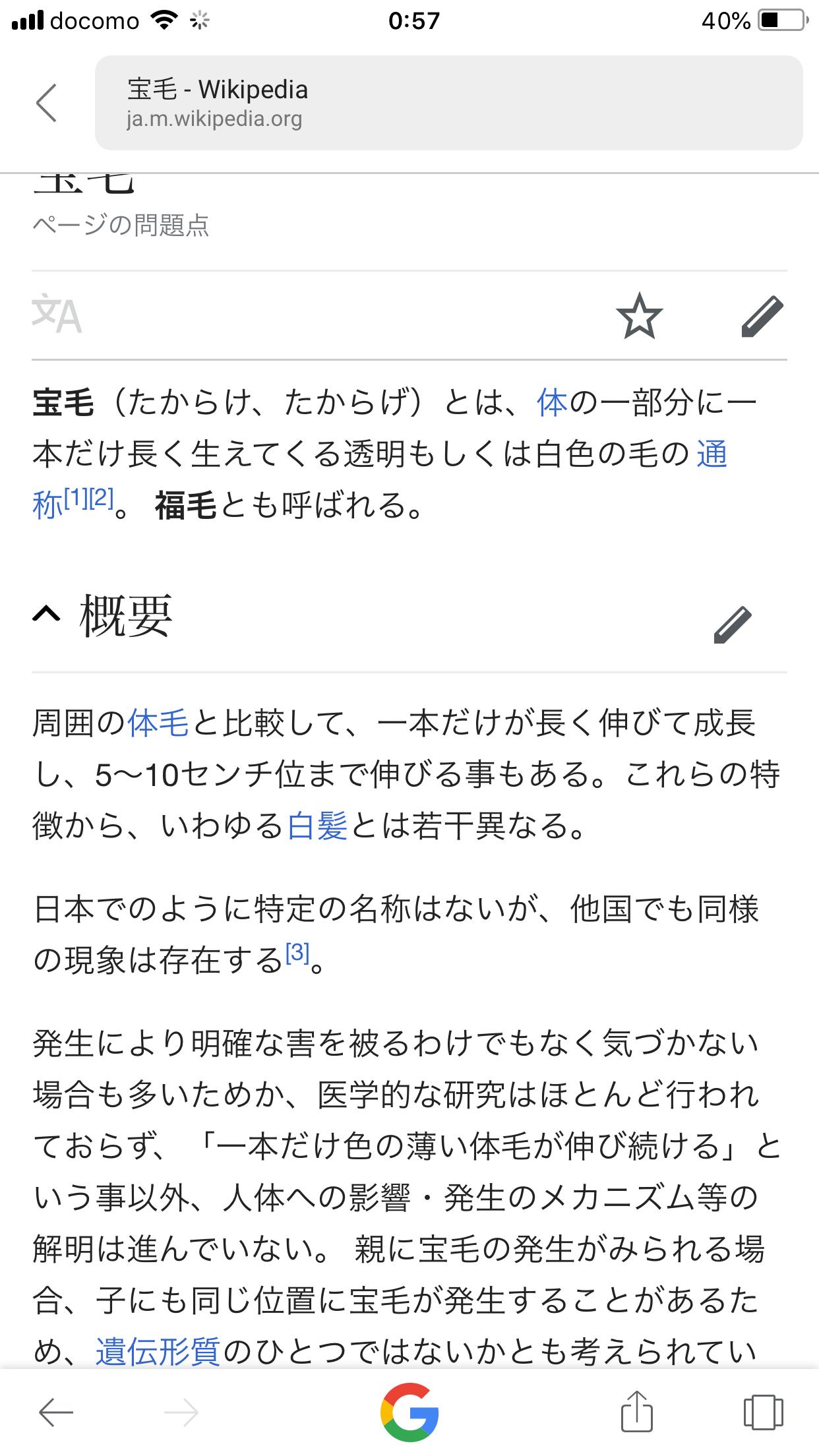 f:id:szk96:20180420010231p:image