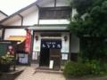 [南伊豆町]弓ヶ浜温泉
