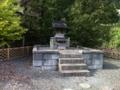 [川根本町]わんん神社