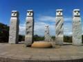[浜松市]遠州灘海浜公園 石の彫刻 横そして縦