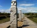 [浜松市]遠州灘海浜公園 石の彫刻 縦