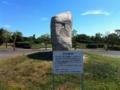 [浜松市]石の彫刻