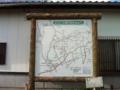 [浜松市]宮口駅前案内図