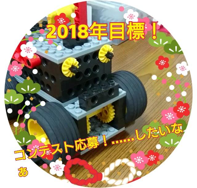 f:id:sztkoh-08:20180108055348j:image