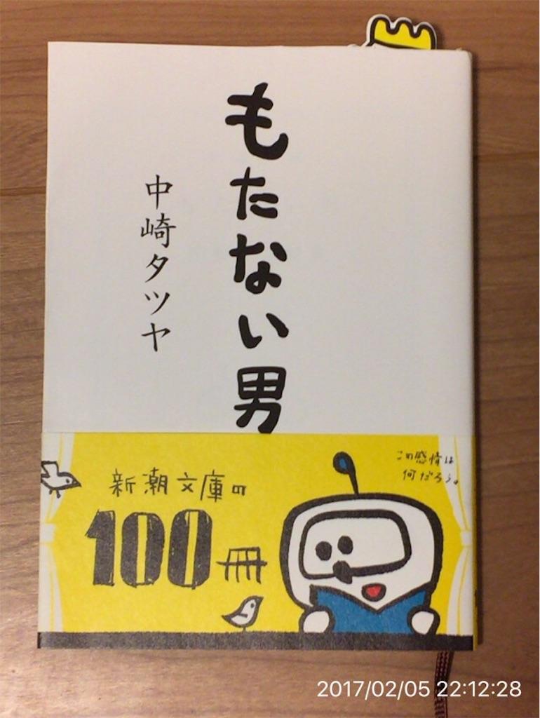 f:id:t-1kawa:20170205224846j:image