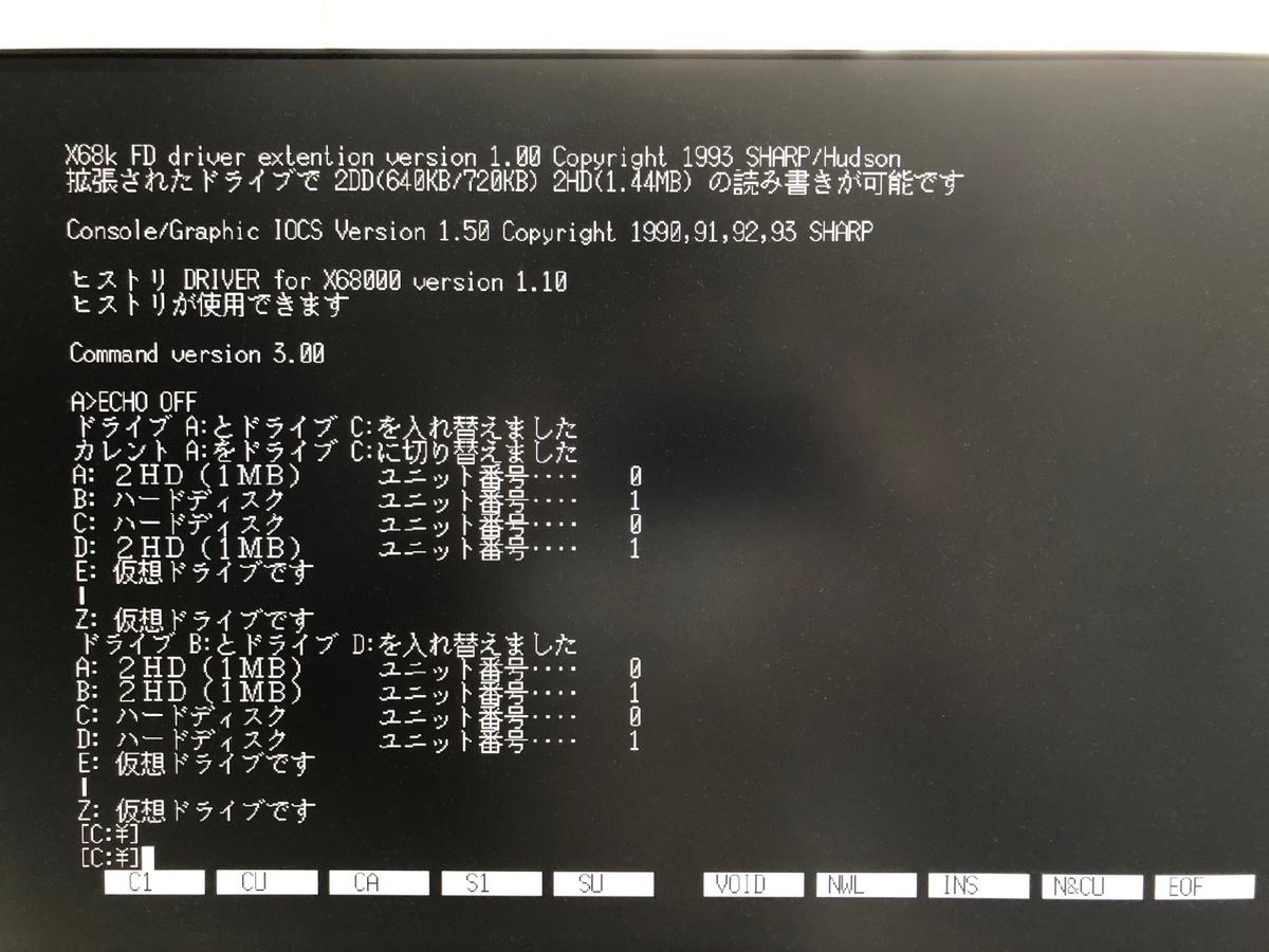 f:id:t-1kawa:20200810123017j:plain
