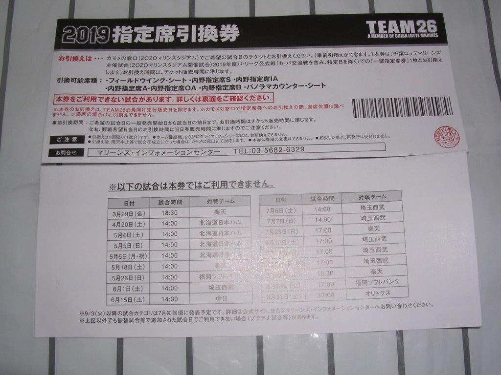 f:id:t-1tk23:20210404204959j:plain