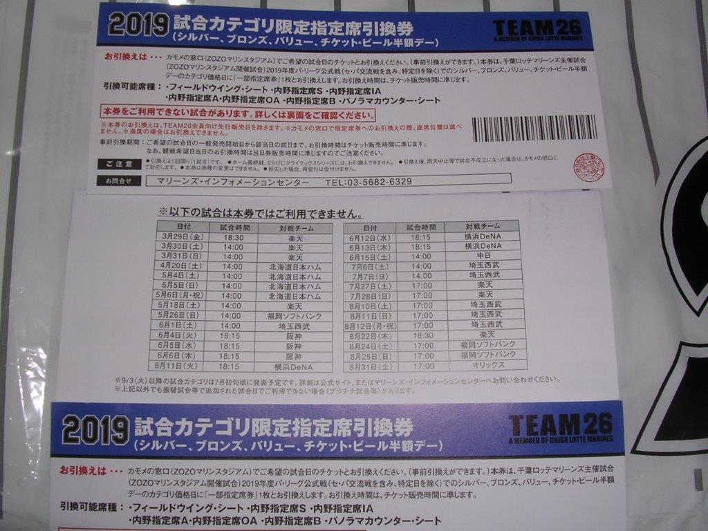 f:id:t-1tk23:20210404205123j:plain
