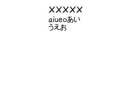 f:id:t-akihito:20060605032900j:image:w200