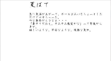 f:id:t-akihito:20060605040846j:image:w200