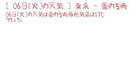 f:id:t-akihito:20060606053433j:image:w100