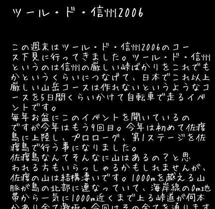 f:id:t-akihito:20060606053436p:image:w100