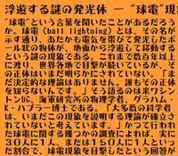 f:id:t-akihito:20060606123811p:image:w100