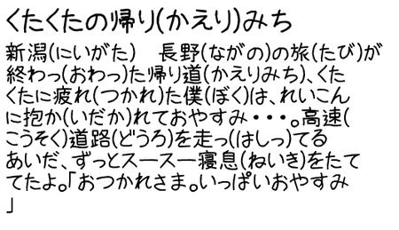 f:id:t-akihito:20060610202432p:image:w100