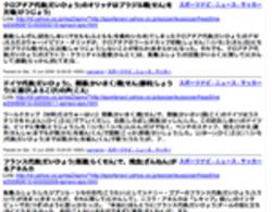 f:id:t-akihito:20060610202433p:image:w100