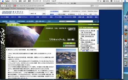f:id:t-akihito:20061015232437j:image