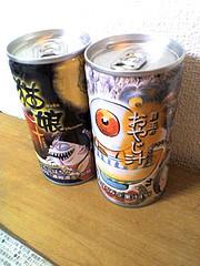 f:id:t-akihito:20070717023128j:image