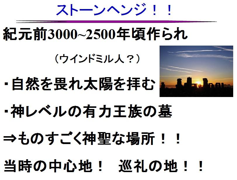 f:id:t-akr125:20160111143432j:plain