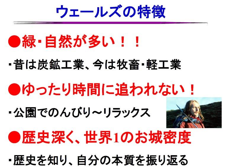 f:id:t-akr125:20160619213802j:plain