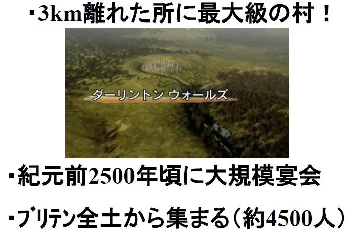 f:id:t-akr125:20160726231336j:plain
