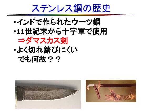 f:id:t-akr125:20170506154442j:plain