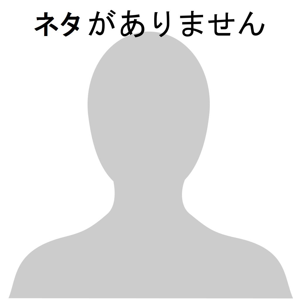 f:id:t-akr125:20171202204113p:plain