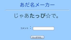 f:id:t-akr125:20180210121743p:plain