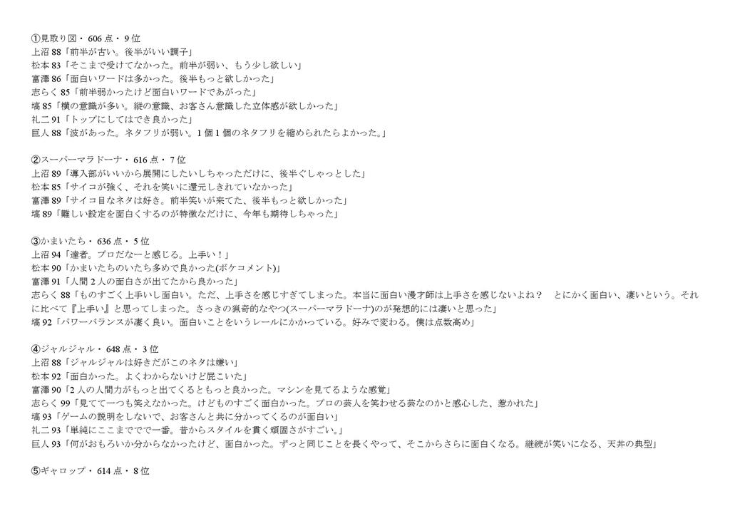 f:id:t-aoki-ebp:20181204171418j:plain