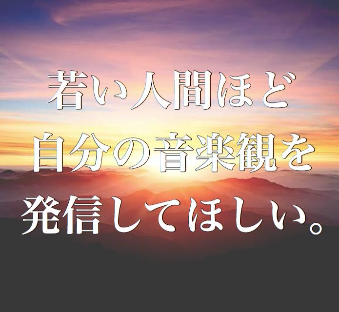f:id:t-aoki-ebp:20190116160809p:plain