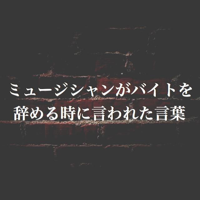 f:id:t-aoki-ebp:20190116161213p:plain