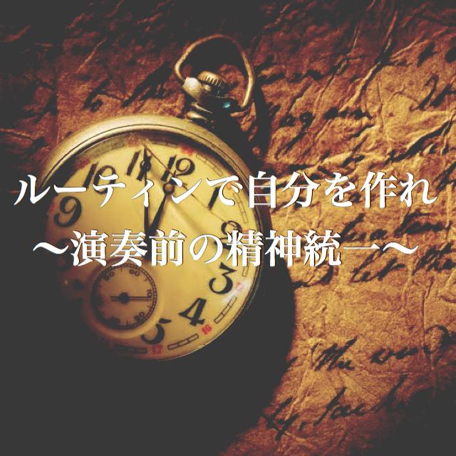 f:id:t-aoki-ebp:20190116161219p:plain