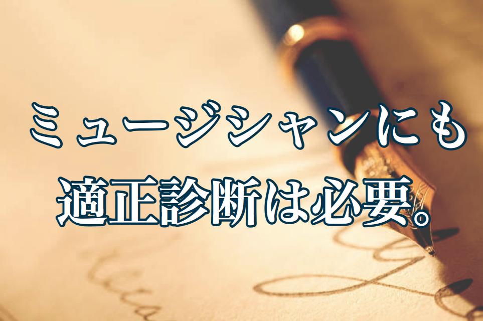 f:id:t-aoki-ebp:20190117171616p:plain