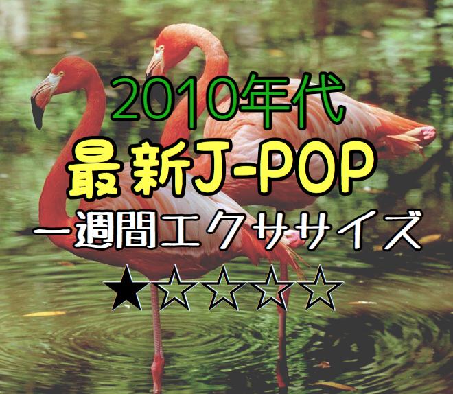f:id:t-aoki-ebp:20190121095544p:plain