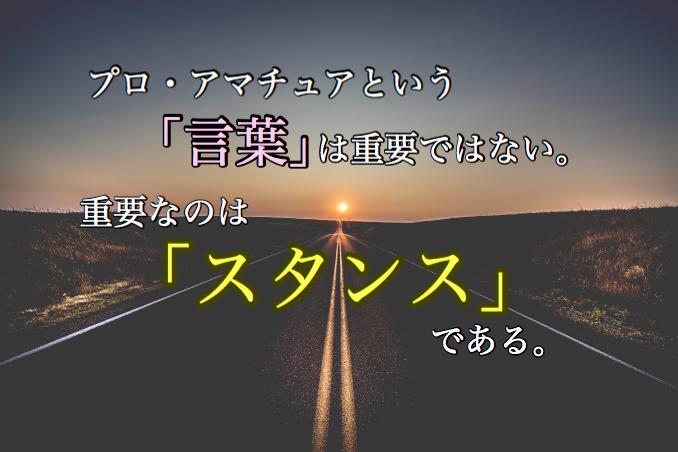 f:id:t-aoki-ebp:20190128224722j:plain