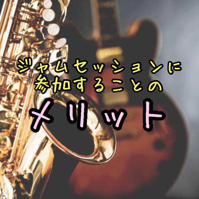 f:id:t-aoki-ebp:20190212190332p:plain