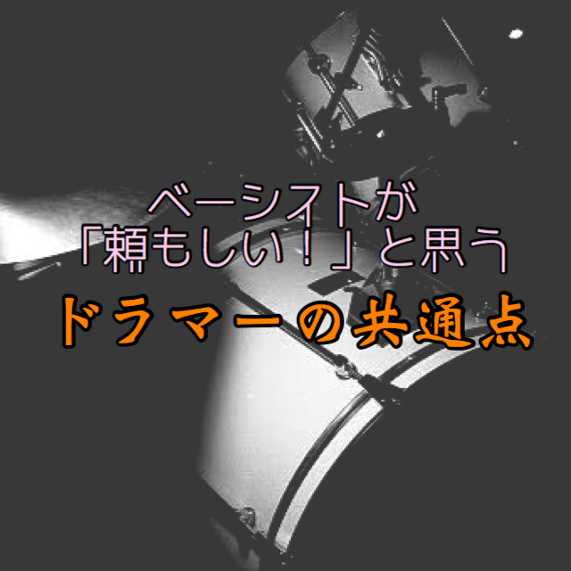 f:id:t-aoki-ebp:20190218160027p:plain