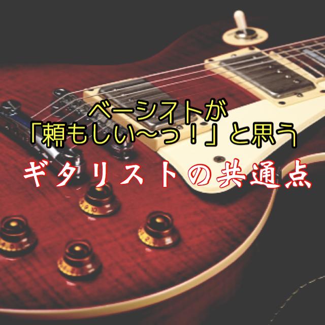 f:id:t-aoki-ebp:20190219095528p:plain