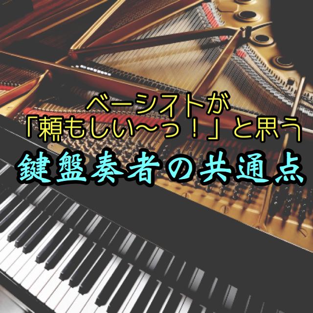 f:id:t-aoki-ebp:20190220110218p:plain