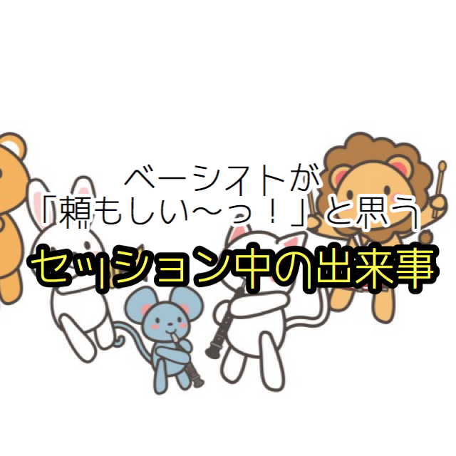 f:id:t-aoki-ebp:20190221122546p:plain