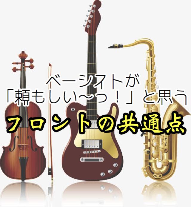 f:id:t-aoki-ebp:20190226134017p:plain
