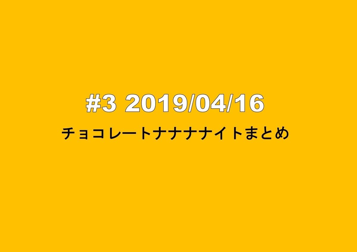 f:id:t-aoki-ebp:20190417091338j:plain
