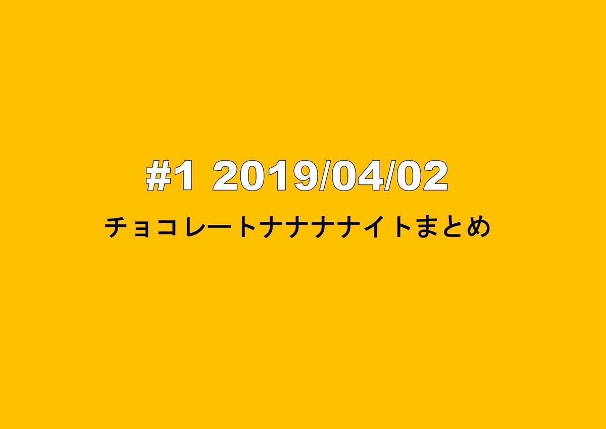 f:id:t-aoki-ebp:20190417092120j:plain