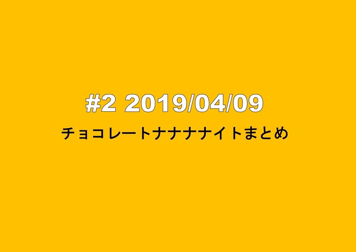 f:id:t-aoki-ebp:20190417092205j:plain