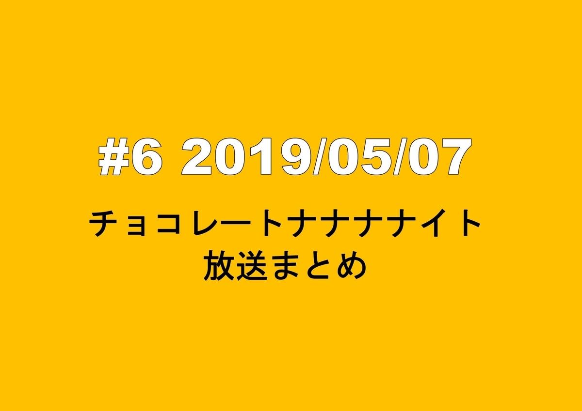 f:id:t-aoki-ebp:20190509145312j:plain