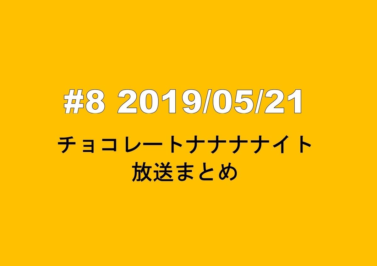 f:id:t-aoki-ebp:20190522181127j:plain