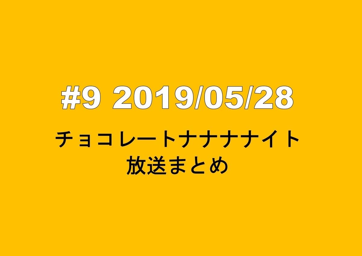 f:id:t-aoki-ebp:20190530141504j:plain